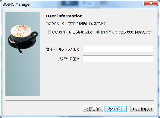 BOINC011.png