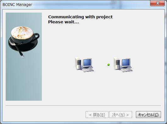 BOINC012.png