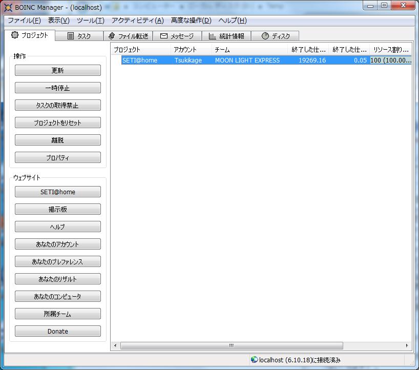BOINC013.png