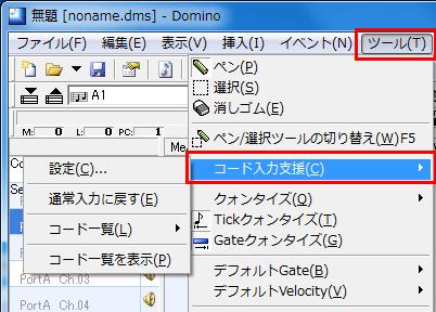 dmn_code1.png